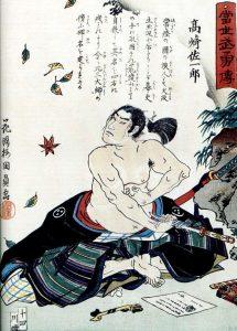 Ilustracja 3: Seppuku w wizji artysty Kunikazu Utagawa. Źródło: http://upload.wikimedia.org/wikipedia/commons/e/ec/Seppuku-2.jpg [dostęp: 30.05.2015]